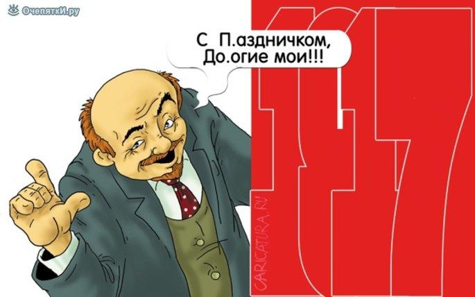 С прошедшим 1-ым апреля! Хотите - верьте, хотите - нет: чучело из Ленина и его мавзолей скоро перенесут из Москвы  в Мытищи