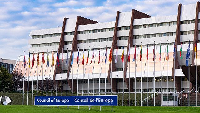 Совет Европы предложил России отменить верховенство Конституционного суда