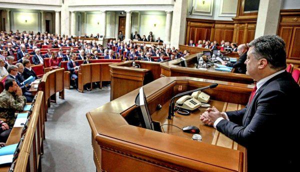 Киев пошел ва-банк: Украина законодательно закрепляет оккупацию