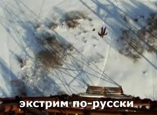Парашют не раскрылся, но парень выжил   Экстрим по-русски. Видео