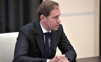 """Мантуров назвал цену автомобилей проекта """"Кортеж"""""""