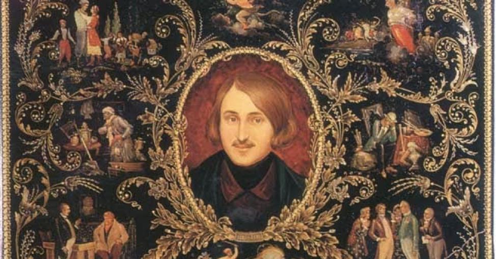 Загробная  мистика Гоголя