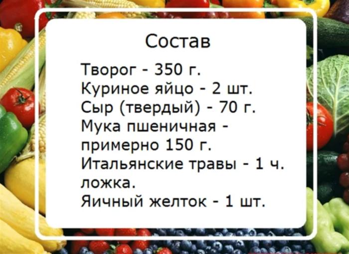 3925073_Skrin_053 (700x509, 390Kb)