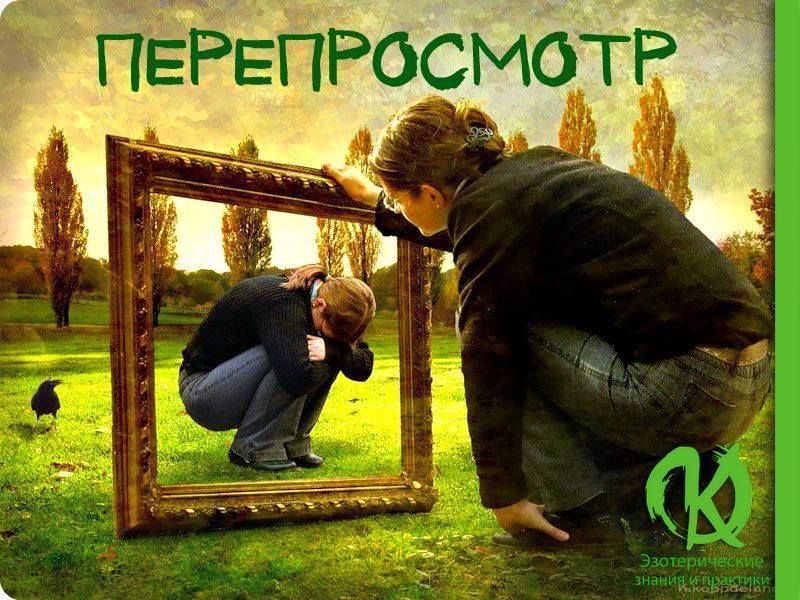 ТЕХНИКА ПЕРЕПРОСМОТР: