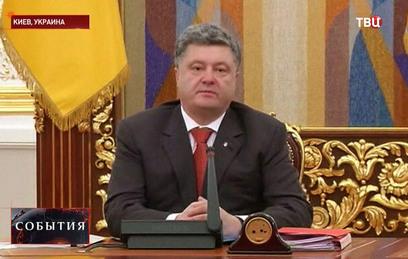 """Порошенко рассказал о месте Украины в """"европейской семье"""""""