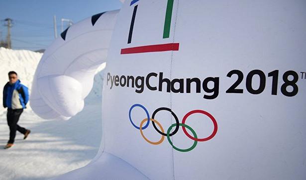 WADA отстраняет Россию отОлимпиады