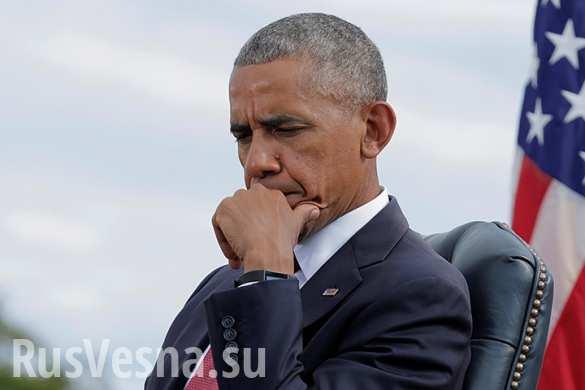 «Медовый месяц» Трампа и обиженный Обама: что ждёт Россию?