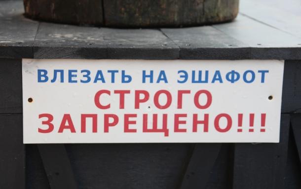 Помянем Украину, и хрен с нею