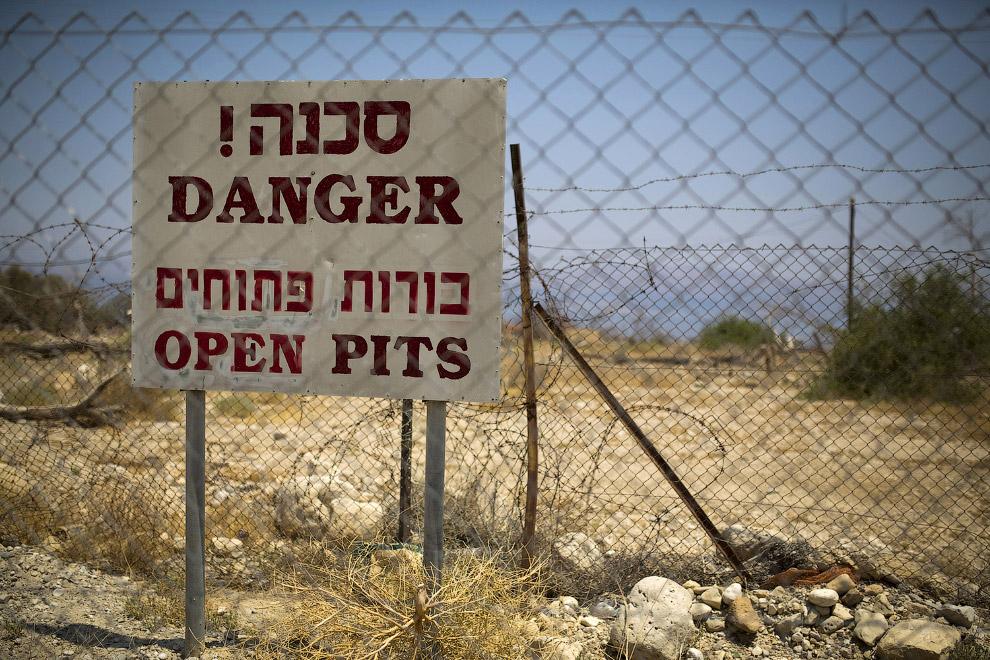 Путешествие на Мертвое море