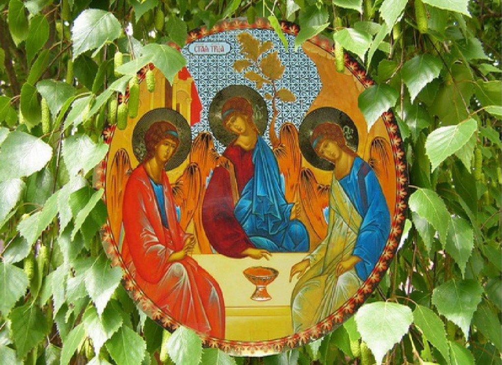 Праздник Троицы: традиции и обряды