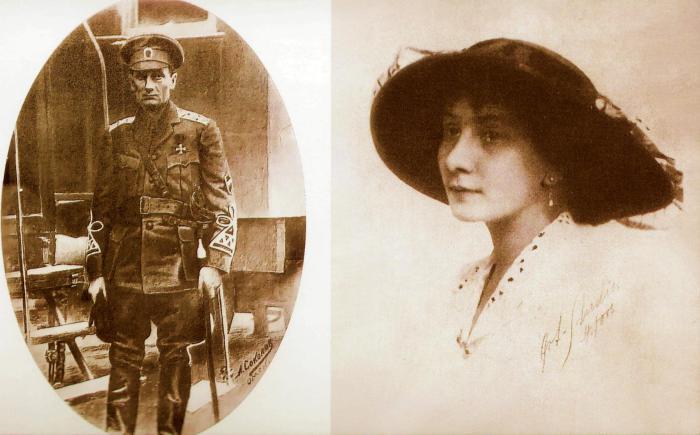 Анна Тимирёва и Александр Колчак.