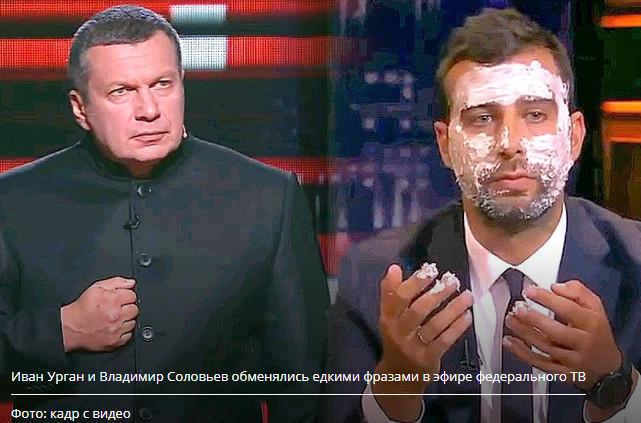 Владимир Соловьев: Наезд Урганта на меня — это объявление войны!