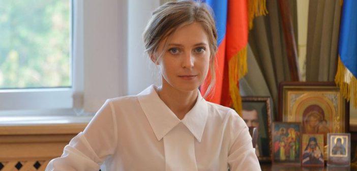 Поклонская: Россия, Украина и Белоруссия – как Святая Троица