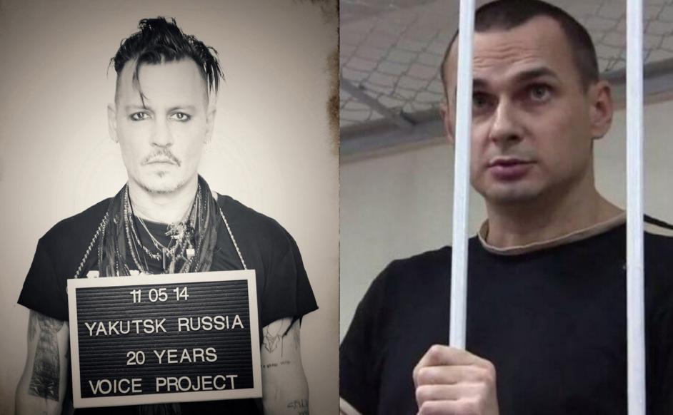 Джонни Депп поддержал организатора терактов в Крыму