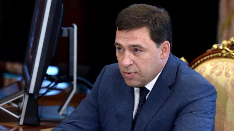 Глава Свердловской области в…