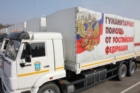 Шестьдесят третья автомобильная колонна МЧС России доставила гуманитарный груз жителям Донецкой и Луганской областей (видео)