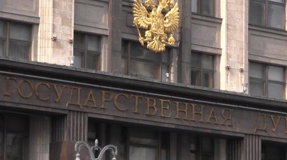 Депутаты Госдумы утвердили во втором чтении проект о налоге для самозанятых