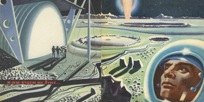 Летающие автомобили, подземные города и сапоги-скороходы: как в СССР представляли будущее