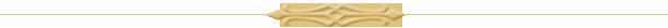 long_dividers (611x26, 5Kb)