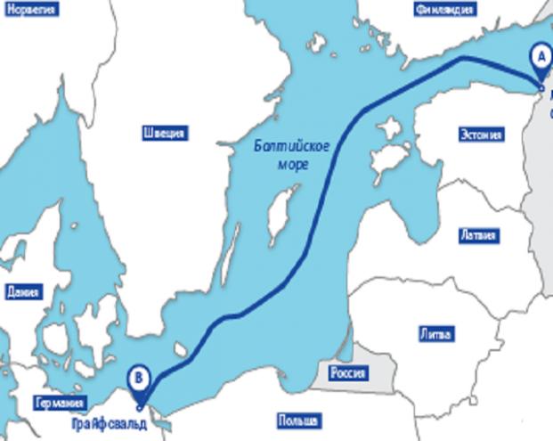 Мингарелли советует Киеву не лезть в дела ЕС и России по «Северному потоку-2»