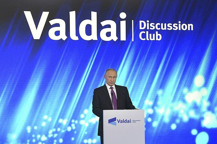 Путин: США не исполнили обязательства по утилизации плутония