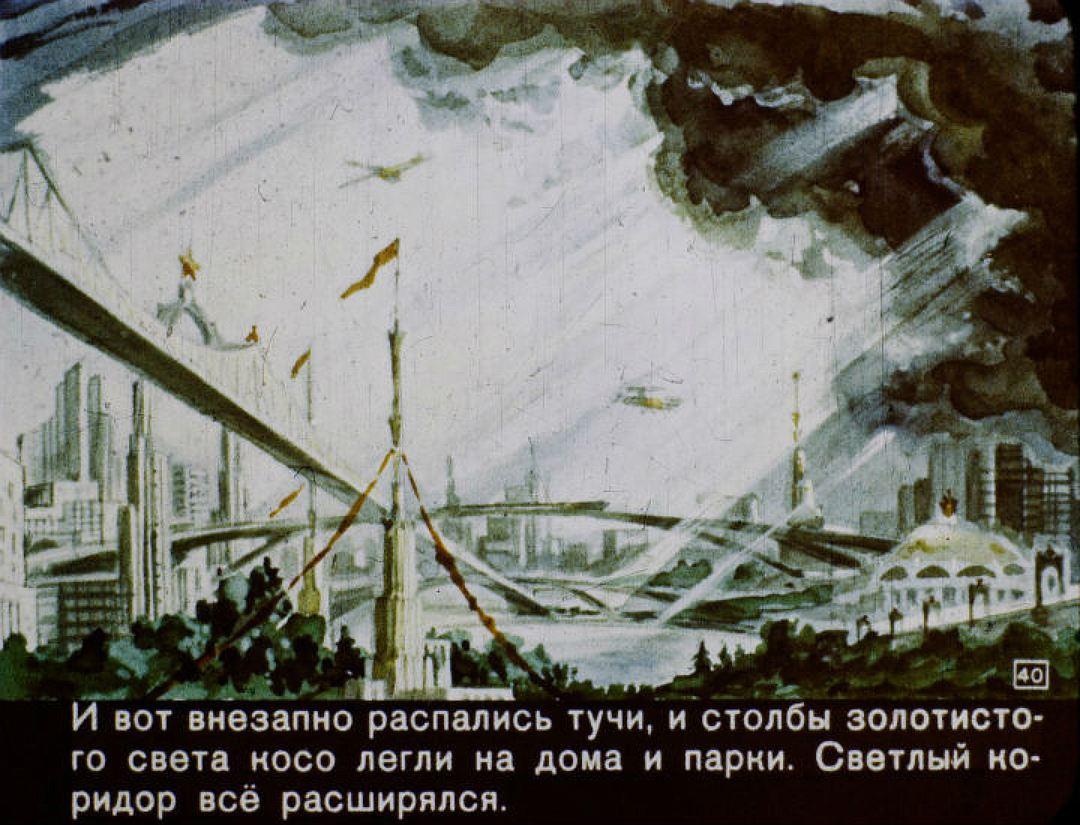 Разгонять тучи в Москве уже научились. Фото: vk.com/id2118125.