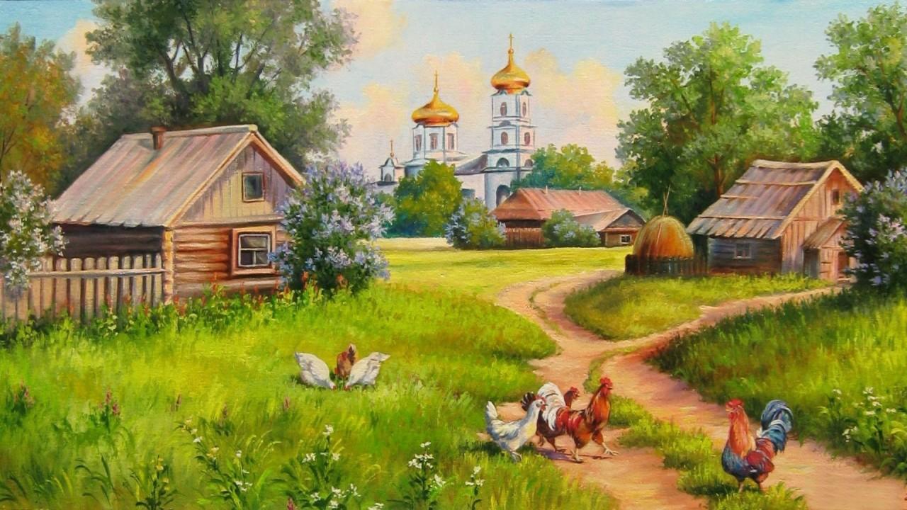 Деревня в рисованных картинках