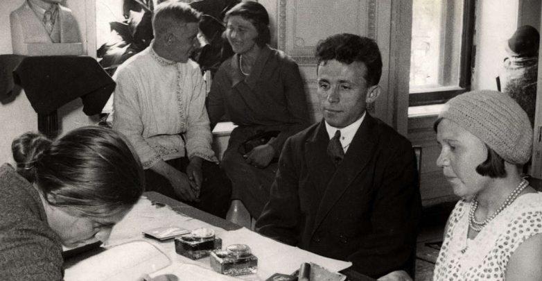 Декрет 1917 года о гражданском браке и детях