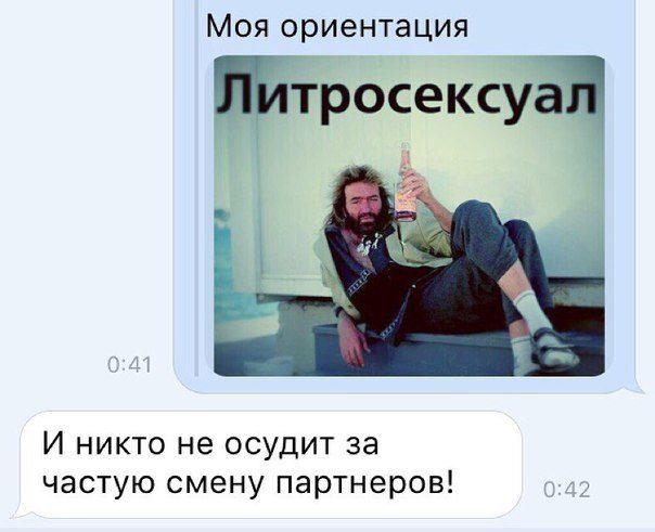 СМС-бомба! Будьте осторожны, тут очень смешно