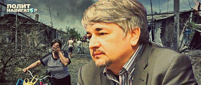 Ростислав Ищенко: Нужно создавать условия, чтобы через небольшое время Донбасс мог влиться в Россию