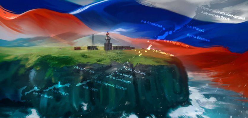 «Нельзя потакать заявлениям Лаврова»: японские СМИ призвали Россию «перестать вести себя упрямо» из-за Курил.