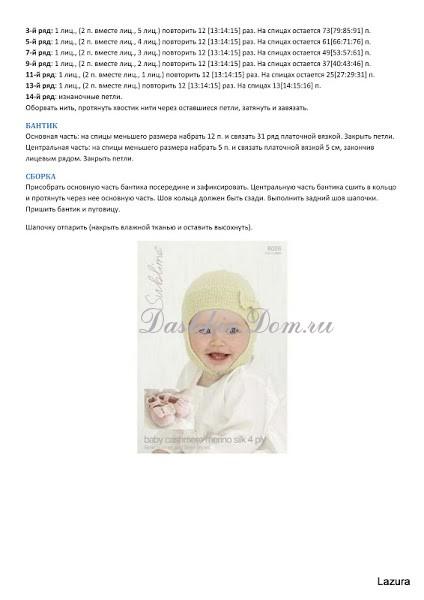 http://dashkindom.ru/wp-content/uploads/2013/11/27.jpeg