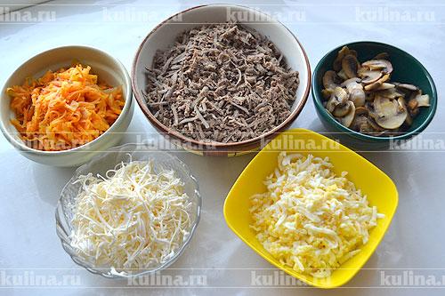 Подготовим все продукты для приготовления салата Лебединая верность.