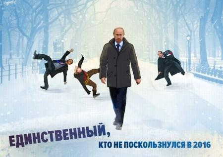 Мы - Россия, нам с ними не по пути!