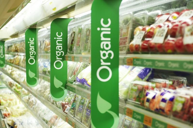 В РФ установят требования к использованию знака «органическая продукция» - Медведев