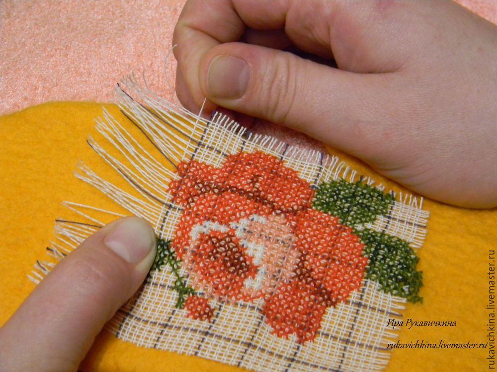 Несколько секретов вышивки крестом по войлоку с чистой изнанкой