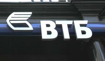 Еще один российский банк объявил о снижении ставок по ипотеке