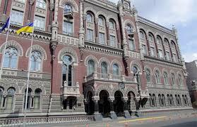 У Гонтаревой рассказали, какие кары ждут российские банки на Украине