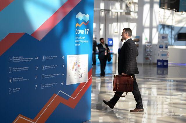 Стала известна деловая программа Российского инвестиционного форума в Сочи