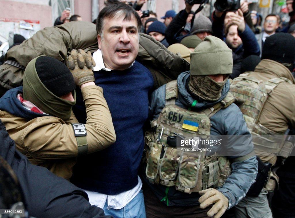 Арест Саакашвили онлайн (фото, видео).