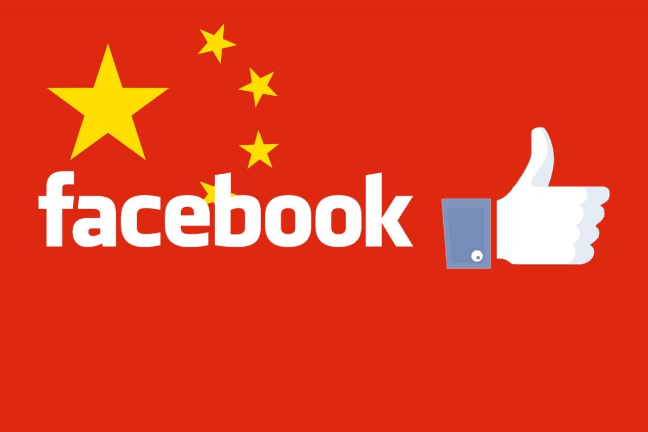 КНР готов разблокировать доступ к социальная сеть Facebook