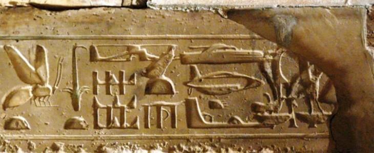 10 исторических находок, которые поставили учёных в тупик