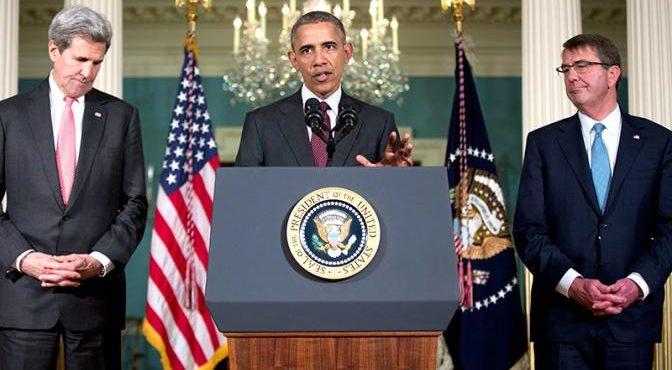 Обама ставит на террористов