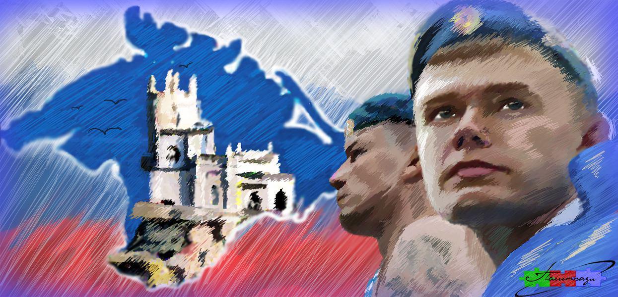 Крым под защитой ВДВ