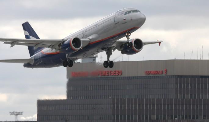Снижение цен на авиабилеты и…