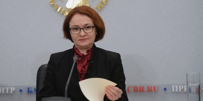Наубиллина отчиталась о создании российского аналога SWIFT