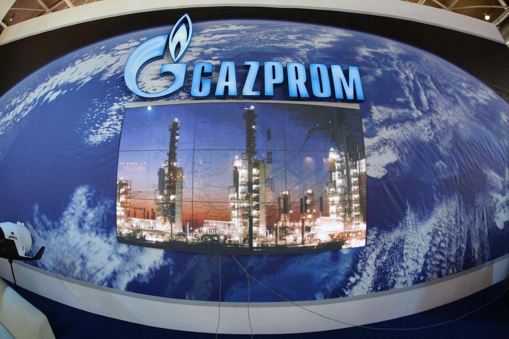 """""""Газпром"""" продолжает наращивать поставки газа в Европу"""