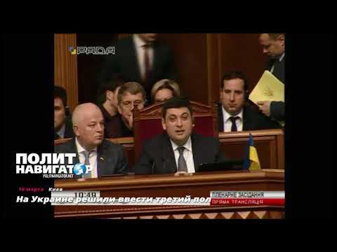 В Европу через *опу: Минздрав Украины вводит в документах «третий пол»