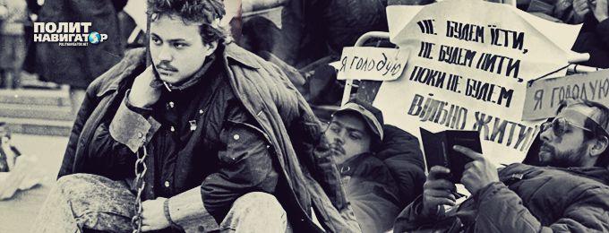 «Революция» на граните, или Операция «Дегенерация»