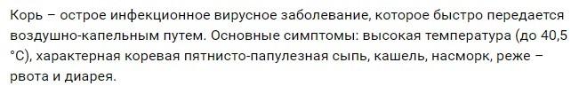 Страшная эпидемия надвигается на Донбасс
